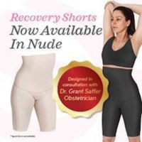 SRC Recovery Shorts – Nude/Champagne