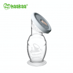 Haakaa Silicone Breast Pump with Suction Base & Silicone Cap Gift Box