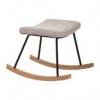 Quax rocking footstool